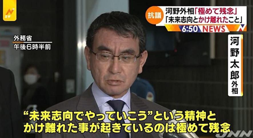 독도방문 고노외상 국회의원 13명 헬기로 독도 방문! 일본정부 용납못해