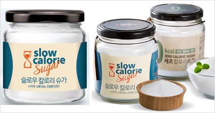 슬로우칼로리슈가 천천히 먹는 슬로우 칼로리 프로젝트와 영양소 섭취기준