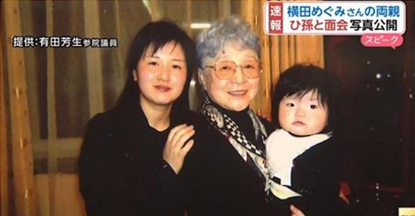 요코타메구미 가족 북일대화에 김정은 반론! 일본에 많이 양보했다. 요코타메구미 납치문제