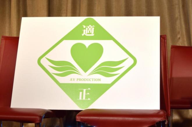 적정AV마크 일본야동 업계의 적정 AV 제작! 여배우 에이즈 감염과 성병검사