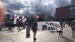 헤이트스피치 240x135 재팬패싱 논란! 일본은 야치 NSC국장 북미회담 싱가포르 파견