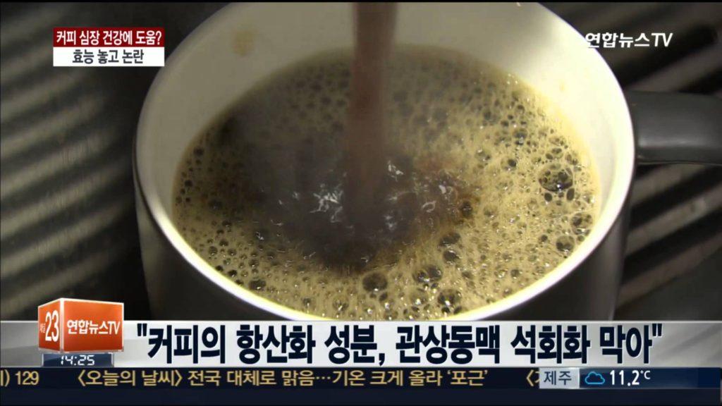 coffee 1024x576 암, 충치, 치매예방! 커피 많이 마시면 건강하게 오래산다