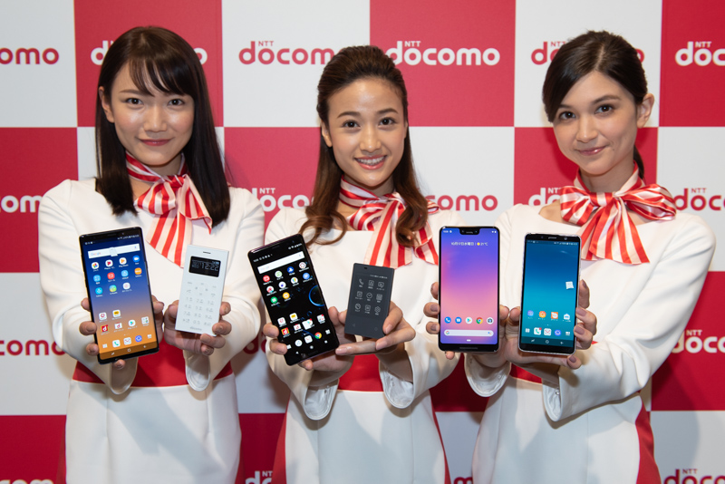docomo 스마트폰 일본 도코모, 명함사이즈 최소형 미니 스마트폰 출시