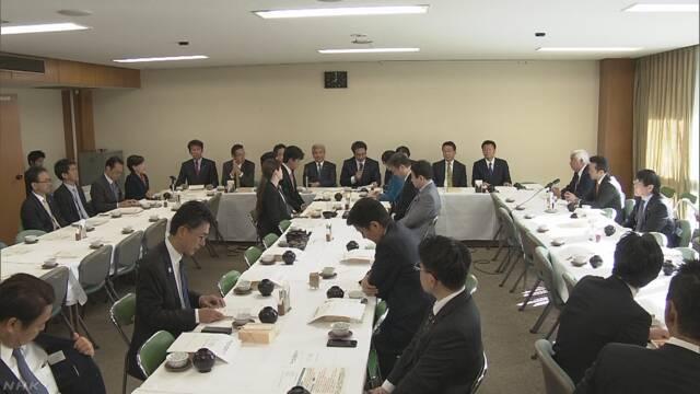 강제징용 배상판결 일본대책 자민당, 강제징용 배상판결에 중재위원회 개최요구