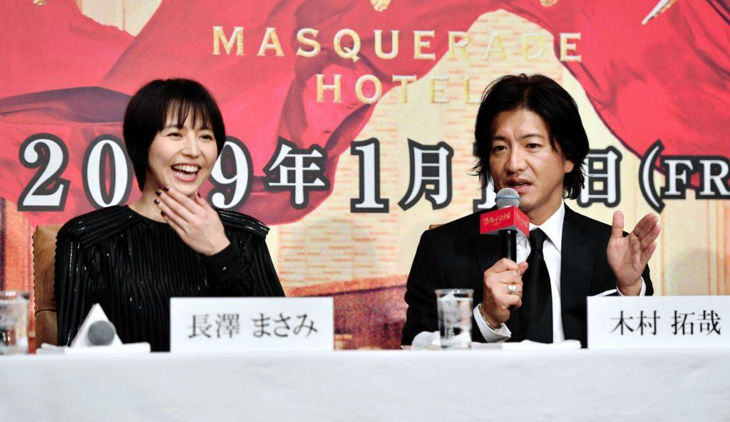 매스커레이드 호텔 1024x593 히가시노 게이고 마스커레이드 호텔 영화화! 기무라타쿠야 주연