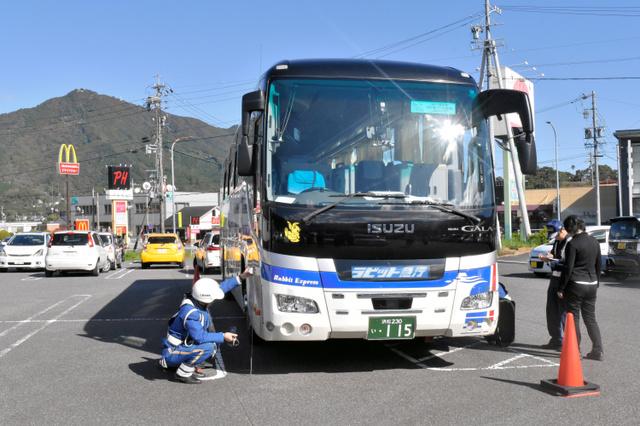 버스기사 의식상실 도쿄 도영 버스기사 뇌 MRI검사 의무화