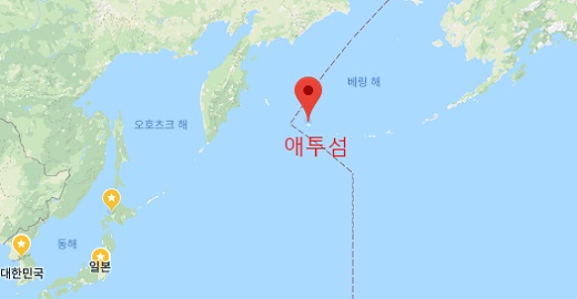 애투섬 일본정부, 강제징용 피해자 호칭을 징용공에서 노동자로 변경