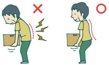 허리보호 물건들기 화제의 급성요통 치료! 허리통증 예방 3초 스트레칭 동작 및 자세