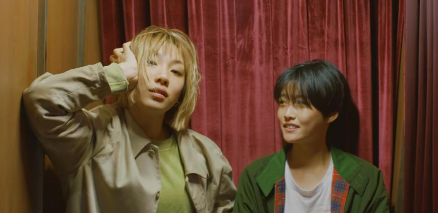 Jaurim있지 [MV] 10집 자우림 있지 뮤직비디오와 가사