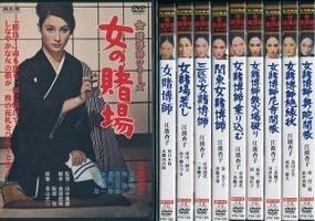 enami gambler 일본영화 여자도박사 시리즈의 여배우 에나미쿄코 사망