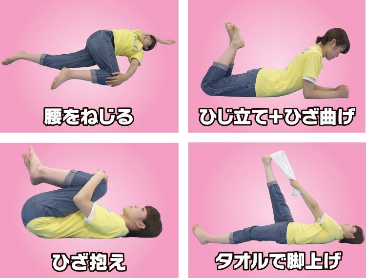 뒤척임 허리통증 완화! 요통에 좋은 4가지 스트레칭 및 숙면 베개 만들기