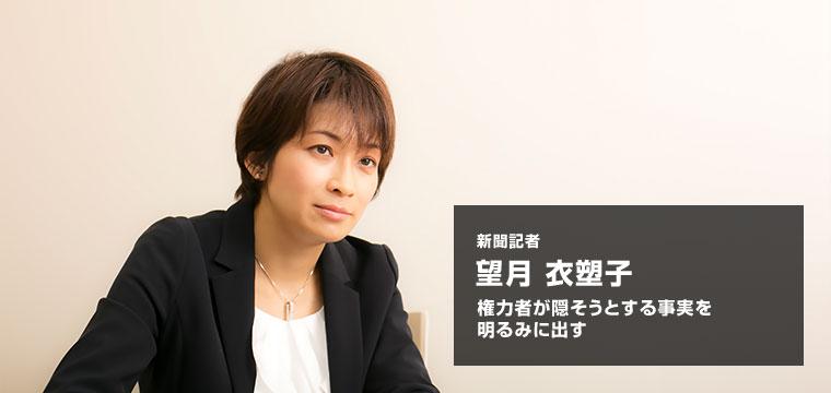 모치즈키이소코 외신기자, 일본 정치인 국민 무서워 안해.. 스가와 모치즈키 기자