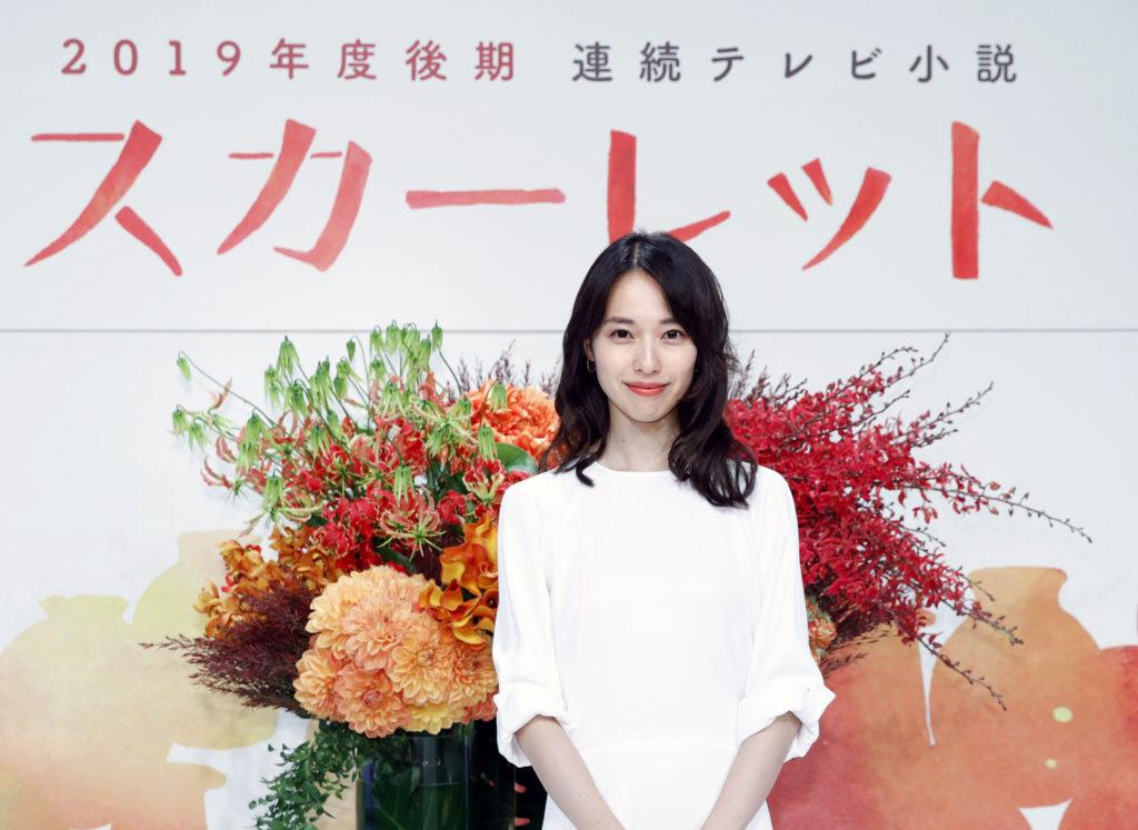 스칼렛 토다에리카 1024x747 일본 NHK 아침드라마 스칼렛의 주연은 토다에리카