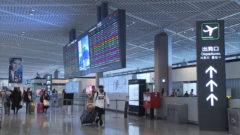 일본해외여행객 240x135 급성요통 대처법! 요추염좌 치료 및 허리통증시 일어나는 방법
