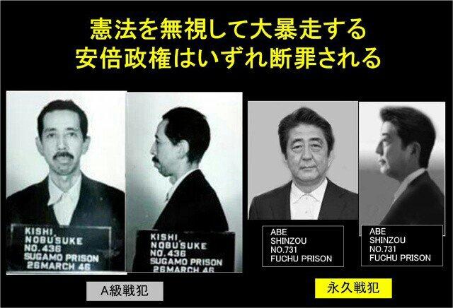헌법무시 아베 아베정권에 부역하는 NHK, 외조부 기시 총리도 개헌 구상