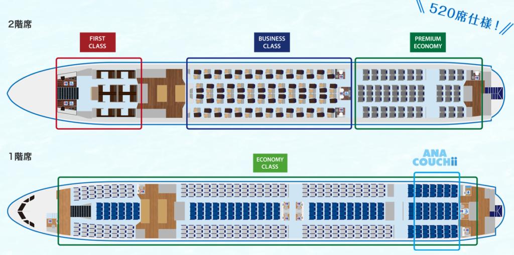 ANA A380 1024x509 일본 ANA항공사 세계 최대 에어버스 여객기 A380 공개