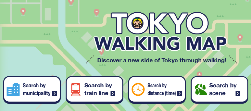 Tokyo walking map 1024x453 걸어서 도쿄여행! 지자체 작성 워킹맵 사이트