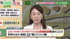 VDT 증후군 240x135 SMAP의 카토리 싱고 평창 패럴림픽 중계