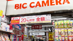 paypay mobile 240x135 1만엔권 위조지폐 사용 야쿠자 조직원 검거