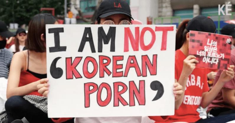 spy cam porn 몰래카메라(몰카) 범죄 심각! 디지털 성범죄 아웃 박수연 대표
