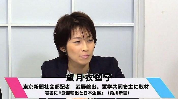 tokyo mochizuki 기자질문 4번 무시한 고노외상의 사과문과 도쿄신문 모치즈키 기자