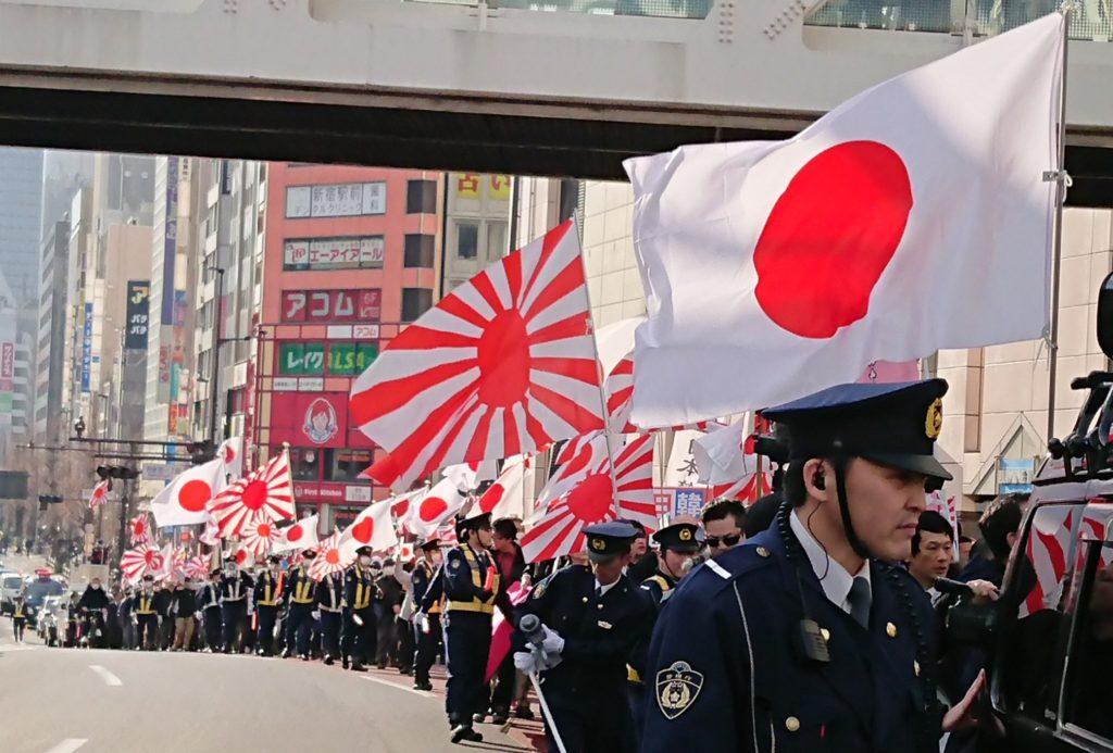 신주쿠 데모 1024x693 일본 극우단체, 신주쿠에서 한일단교 헤이트스피치 혐한시위