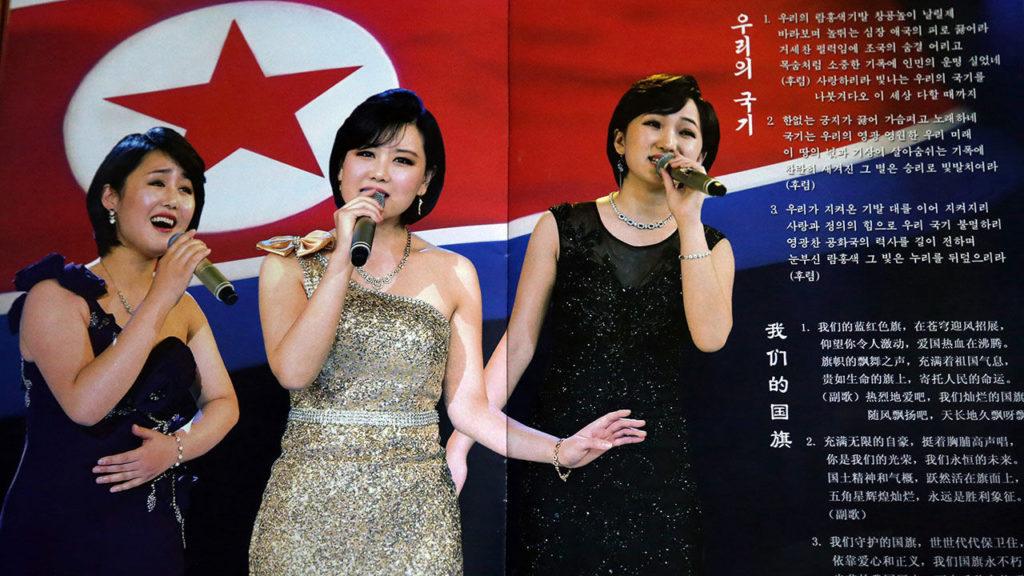 우리의국기 1024x576 김정은, 리설주 북한 건군절 71주년 기념공연 '우리의 국기' 엄지척