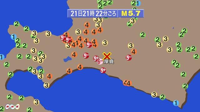 일본홋카이도지진0221 일본 홋카이도 진도6 지진! 작년 강진의 여진으로 인명 피해 없어