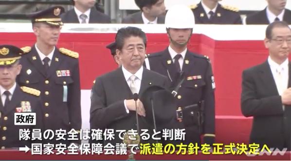 자위대 파병 일본, 시나이반도 다국적군 감시단(MFO)에 육상 자위대 파견