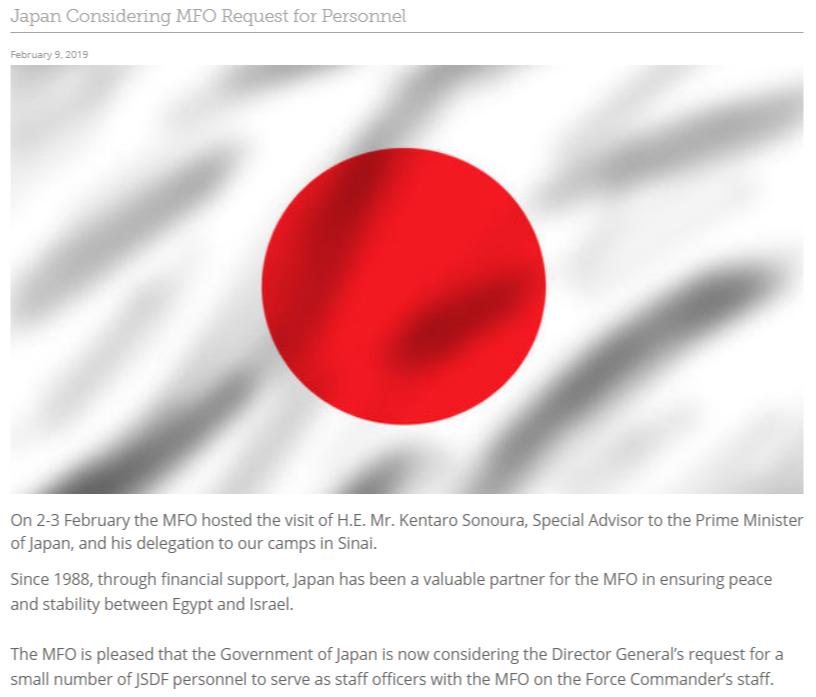 MFO 일본, 시나이반도 다국적군 감시단(MFO)에 육상 자위대 파견