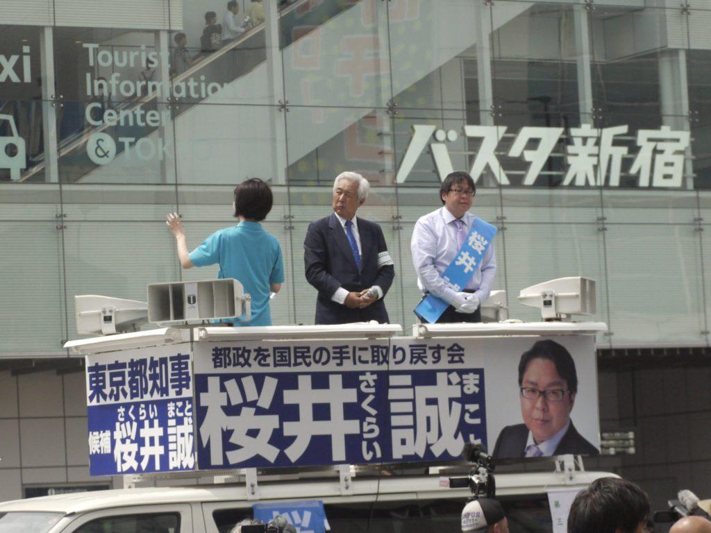 SAKURAI 1024x768 일본 극우단체, 신주쿠에서 한일단교 헤이트스피치 혐한시위