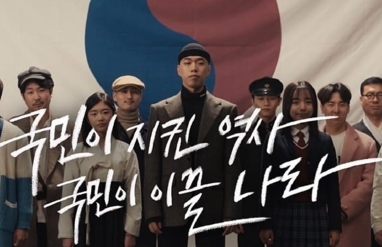 together100 '만세하라 1919' 릴레이 캠페인 영상! 서지현 검사, 고민정, 조국