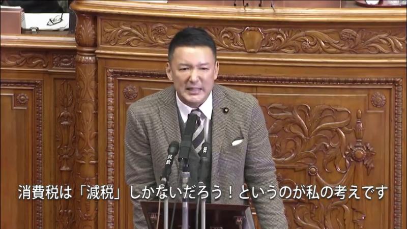 yamamoto taro 일본국회 대정부 질문! 야마모토타로 의원과 아베총리 답변