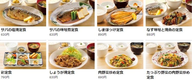 やよい軒 일본 가정식 체인점 오오토야 장난 동영상 파문! 야요이켄 비교