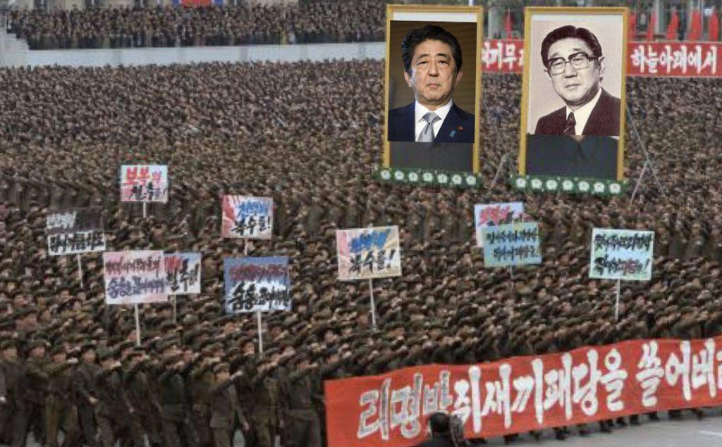 아베 북한 1024x635 아베 내가 국가다 발언에 일본열도 술렁! 네티즌, 루이 14세냐?