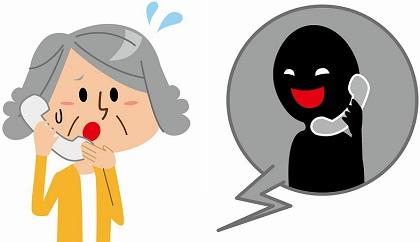 전화사기 예방법 일본의 노인대상 신종 보이스피싱 전화사기 아포덴 음성 녹취!