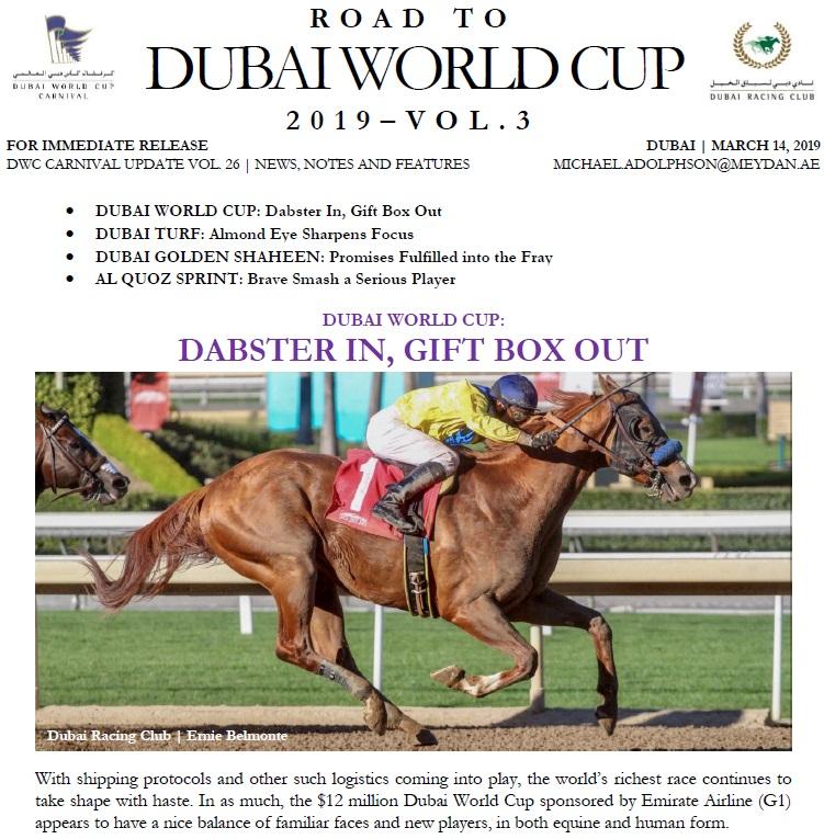 DUBAI1 경마 두바이 월드컵 진출! 한국마사회 돌콩의 위대한 도전
