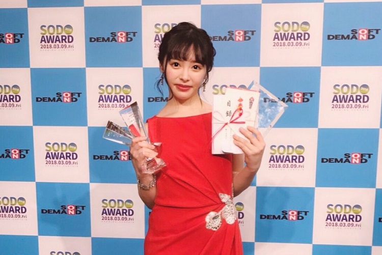 ogurayuna 한국팬을 일본AV 여배우의 브이로그! 오구라유나 TV