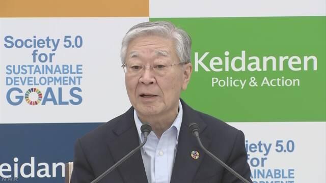 일본최저임금인상 일본 게이단렌 회장 최저임금 3% 인상에 반대! 도쿄 시급 985엔