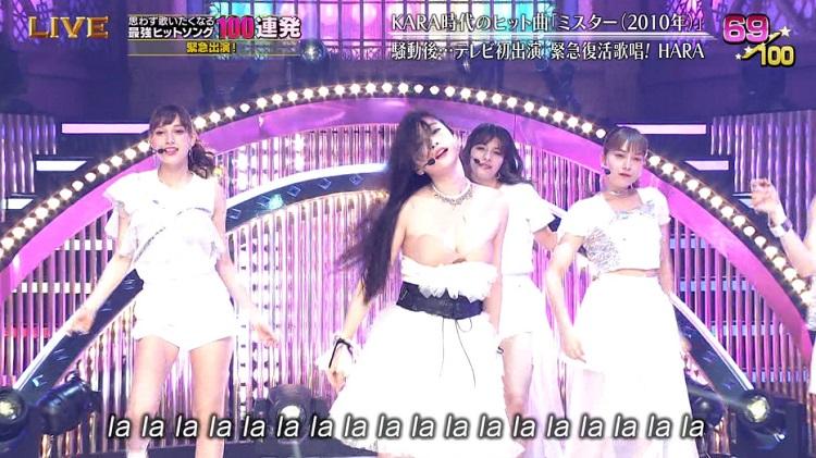 구하라 노출사고 가수 구하라 일본방송 생방송중 노출사고 의연하게 대처
