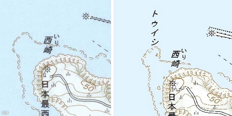 일본지형도 일본 최서단 약 110m 이동! 요나구니섬의 바위를 지형도에 포함