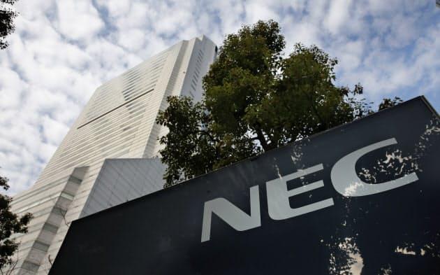 NEC NEC 신입사원 연봉 1억원? IT기업의 인재 영입 경쟁 치열