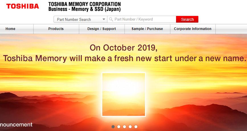 Toshiba Memory 일본 반도체기업 도시바 메모리 144년만에 사명 변경! 키옥시아(Kioxia) 홀딩스