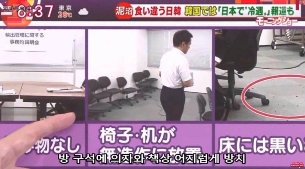 boycott japan 1024x568 [일본방송] 한일관계 일본 외교의 미숙함 질타! 친일 성향 20대도 보이콧재팬