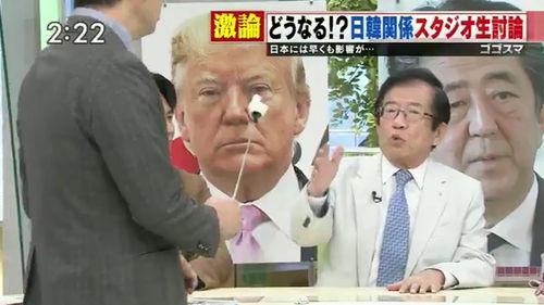 일본 혐한방송 생방송 중 극우 패널의 한국여성 폭행 주장 혐한 발언 사과하는 일본방송
