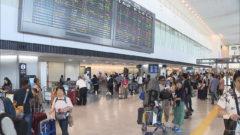 narita airport 240x135 일본 레이더 갈등, 초계기 탐지음 공개 후 사안종결? 재팬패싱 불식?
