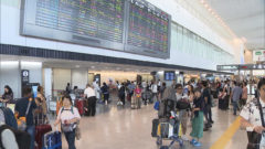 narita airport 240x135 일본 편의점 추천상품! 초코 아이스슈와 먹거리 베스트