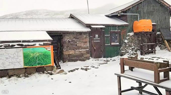 홋카이도 대설산 일본 홋카이도 대설산(大雪山) 아사히다케(2291m) 올해 첫눈