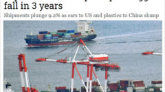 일본수출 240x135 일본인구 10년 연속 감소! 외국인은 총인구의 2% 초과