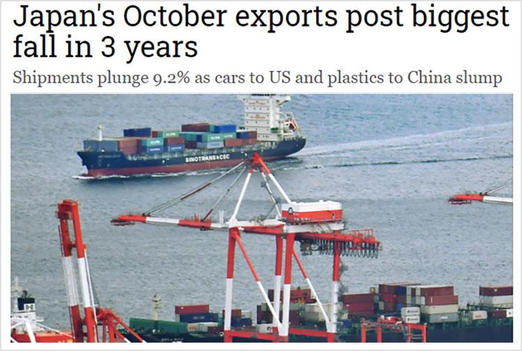 일본수출 일본 10월 무역수지 4개월만에 흑자! 한국의 수입, 수출 큰폭 감소